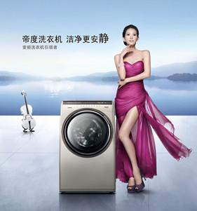 洗衣机不脱水是什么原因?如何解决